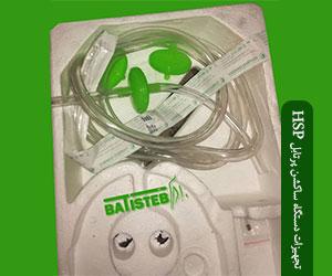 خرید دستگاه ساکشن ریه